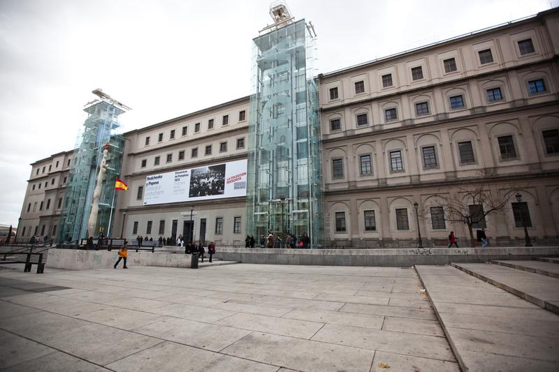 Centro de Arte Reina Sofia Madrid, Spain