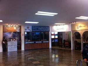 Cusco Airport Peru Baggage Area