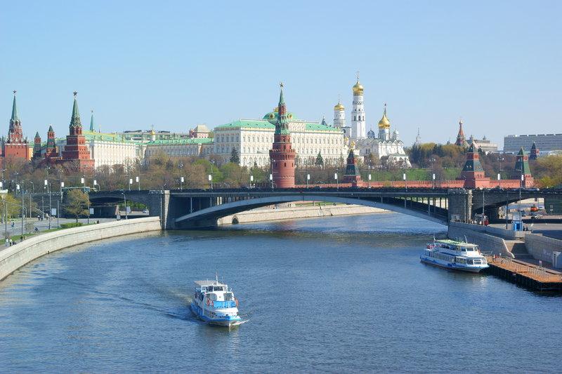 Moskva River , Moscow, Russia