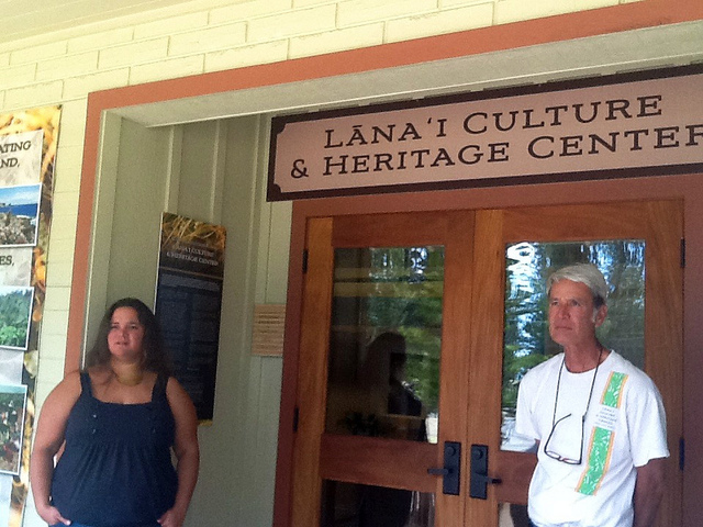 Lana'i Culture Center Hawaii Photo by R. Kongaika