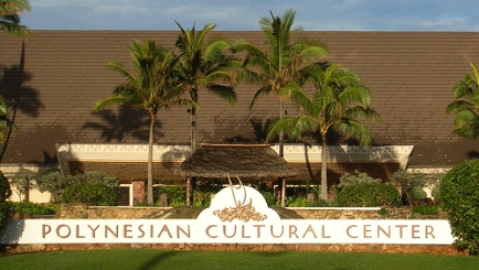 Front Entrance of the Polynesian Cultural Center, Hawaii