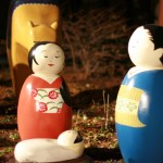 Japanese Nativity        Copyright Ruth Elayne Kongaika