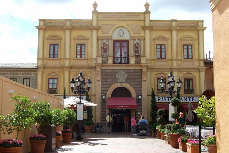 Epcot Italy Pavilion Via Napoli Restaurant