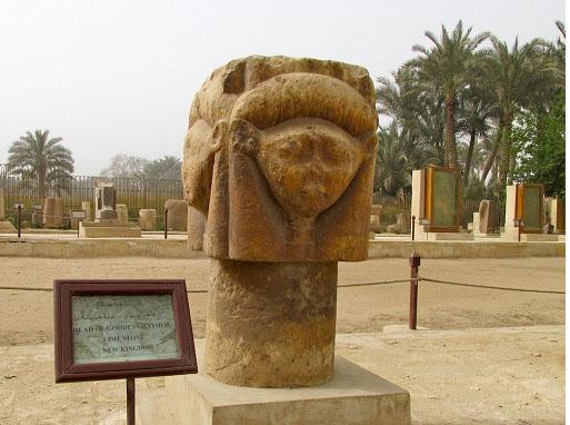 Head of Goddess Hathor, Memphis, Egypt (Limestone) Copyright REK